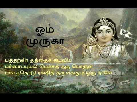 tms - Devotional song of Lord Muruga 'Muthai tharu' from Arunagirinathar's 'Thirupppugazh' in the voice of the legendary singer T.M. Soundararajan. Lyrics are adde...