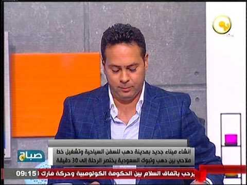 وزير النقل يزور الموقع المقترح لانشاء مارينا دهب
