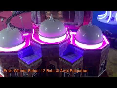 Video Prize Winner Pahari 12 Rabi Ul Awal Pakpattan || Eid Milad Un Nabi Street Decorations || sabir ali download in MP3, 3GP, MP4, WEBM, AVI, FLV January 2017