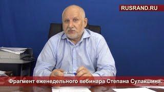 Фактор Путина в программе Запада по утилизации страны