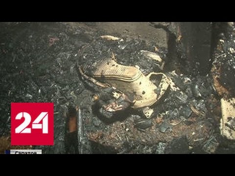 Взрыв газа в Саратове: спасая маленького сына, отец сильно обгорел (видео)