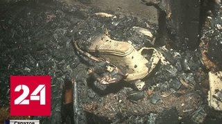 Взрыв газа в Саратове: спасая маленького сына, отец сильно обгорел