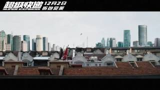 Nonton Super Express                  2016   Trailer  Film Subtitle Indonesia Streaming Movie Download
