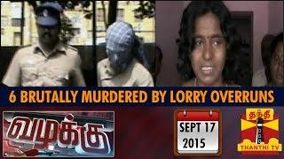 Vazhakku (Crime Story) : 6 Brutally Murdered by Lorry Overruns in Vengeance (17/09/2015)