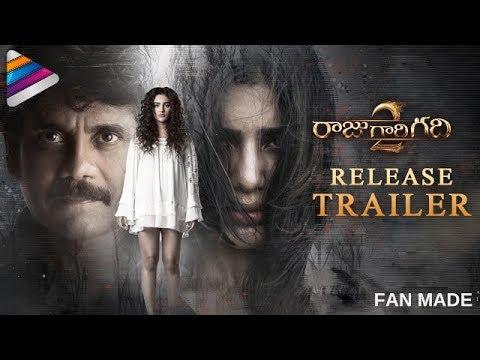 Raju Gari Gadhi 2 Release Trailer