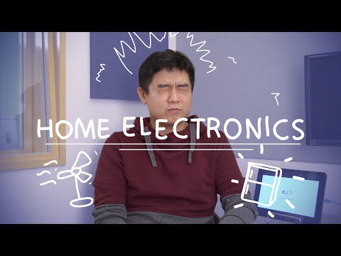 Weekly Korean Words with Jae – Home Electronics
