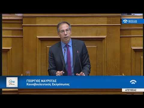 Γ.Μαυρωτάς (Κοινοβ.Εκπρόσωπ.ΤΟ ΠΟΤΑΜΙ)(Προϋπολογισμός 2019) (17/12/2018)