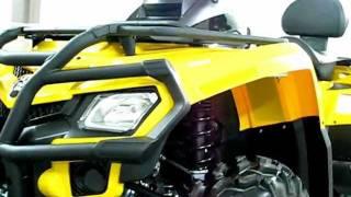 7. BRP Outlander 650 MAX XT 2011