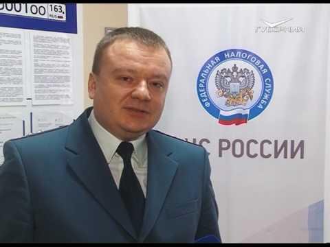 В Самарском РЭО открылся мобильный пункт регионального УФНС (видео)