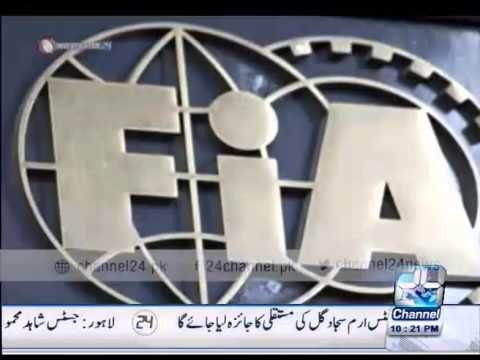 News Headlines 12:00 PM 14th April 2016