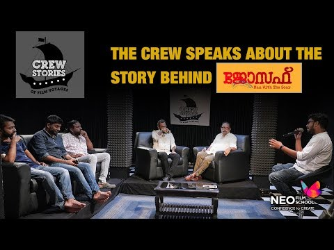 Joseph (ജോസഫ്) Malayalam Movie Crew Story With Sibi Malayil | Neo Film School