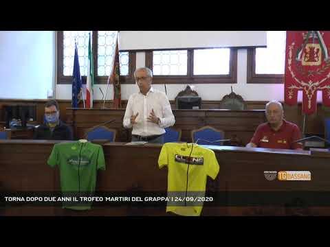 TORNA DOPO DUE ANNI IL TROFEO 'MARTIRI DEL GRAPPA'   24/09/2020
