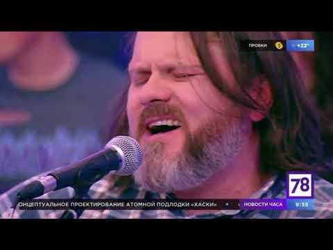 Группа Декабрь в эфире ТВ 78