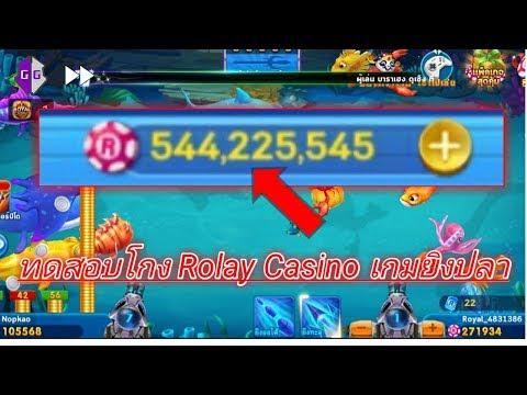 รูปเล่นเกม เกมล่าปลา ้เกมส เล่นเกมยิง