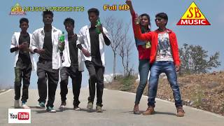 Download Lagu Chess Chess Chess Karenge Nagpuri Video song 2017 Mp3