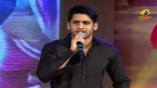Naga Chaitanya Dialogue On Stage - Thadaka Audio Launch / Tadaka / Tadakha / Thadakha