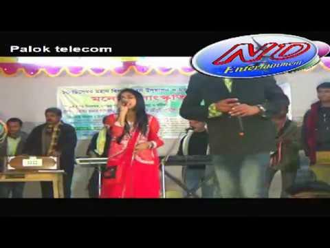 Na Champa Na Chameli (না চাম্পা না চামেলী)/singer by biva