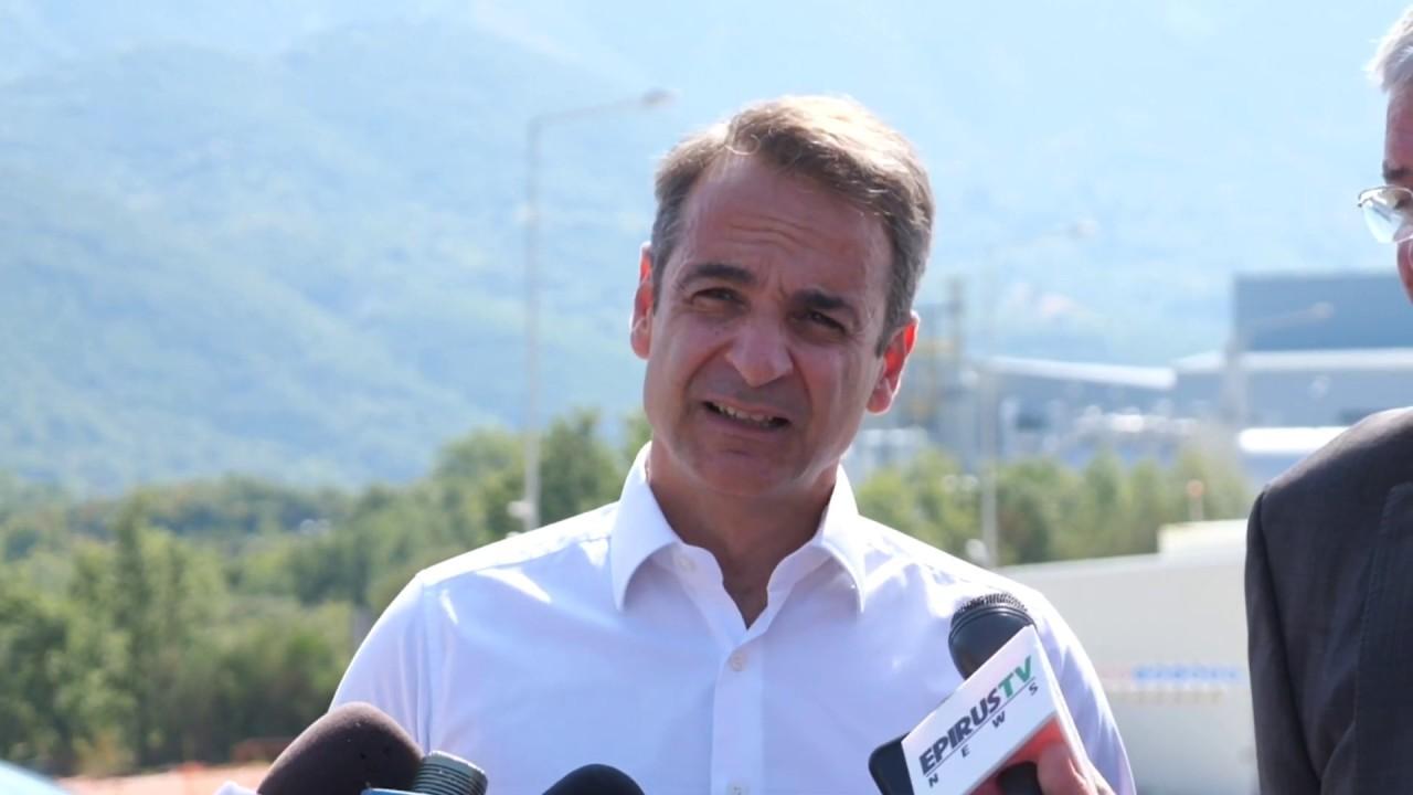 Επίσκεψη του Πρωθυπουργού Κυριάκου Μητσοτάκη στην Ήπειρο