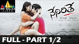 Neninthe Telugu Full Movie - Ravi Teja,Siya - Part 1/2