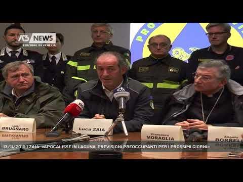 13/11/2019 | ZAIA: «APOCALISSE IN LAGUNA, PREVISIONI PREOCCUPANTI PER I PROSSIMI GIORNI»