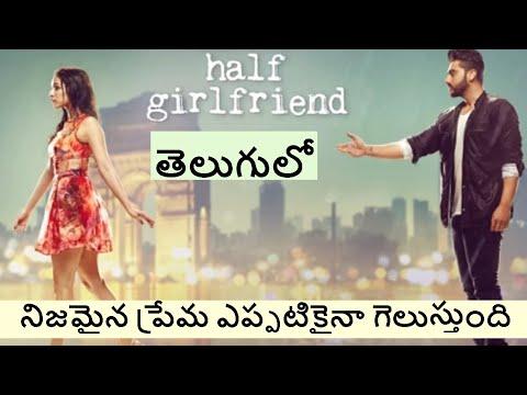 Half Girlfriend Story In Telugu | Movie Story Explained