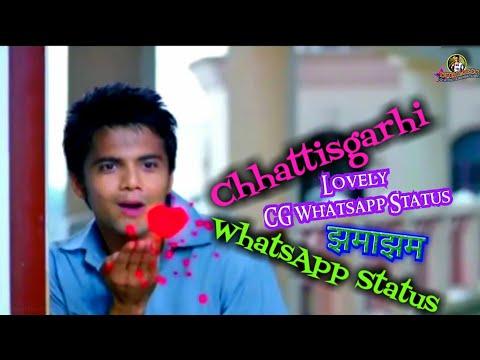 Video 💗Chhattisgarhi Cute Whatsapp Status 💗 New Cg Status ll 2018 Cg Whatsapp Status Video download in MP3, 3GP, MP4, WEBM, AVI, FLV January 2017