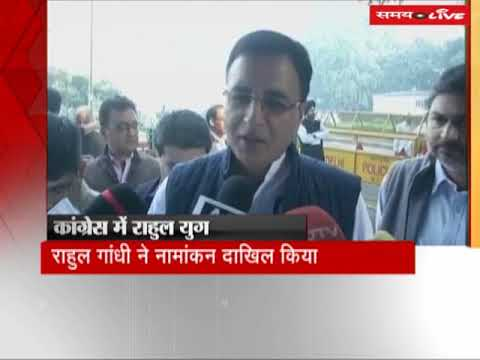 Randeep Surjewala spoke on Rahul Gandhi filed nomination for the Congress President