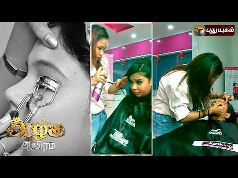 Azhagu-Aayiram-18-07-2016-Puthuyugam-TV