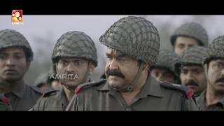 Nonton 1971  Beyond Borders    Missionscene    Mohanlal   Amritaonlinemovies  Film Subtitle Indonesia Streaming Movie Download