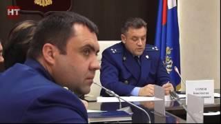 В прокуратуре Новгородской области состоялось заседание рабочей группы