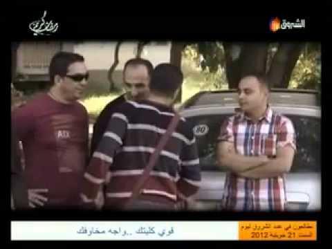 Caméra Caché 2012 Goul  Esah Mourad Khan 1