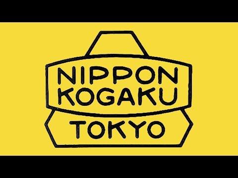 Dear Nikon...