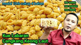 Video IDE BISNIS || kue cangkang keong laut MP3, 3GP, MP4, WEBM, AVI, FLV Mei 2019