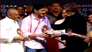 Nandi Awards Function - Part 7