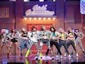 Girls Generation – I Got A Boy Instrumental