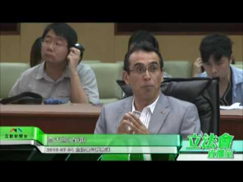 細則性討論及表決《動物保護法》 ...