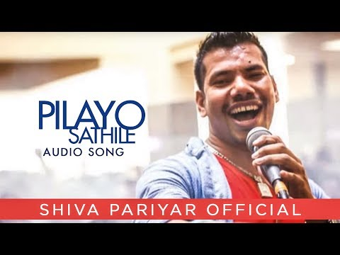 (Pilayo Saathile by Shiva Pariyar - New Nepali Song - Duration: 5 minutes, 19 seconds.)