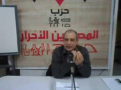 تطوير الخطاب الليبرالي المصري - أ. مؤمن سلام