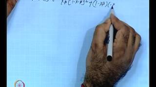 Mod-01 Lec-28 LOGIT And PROBIT Model