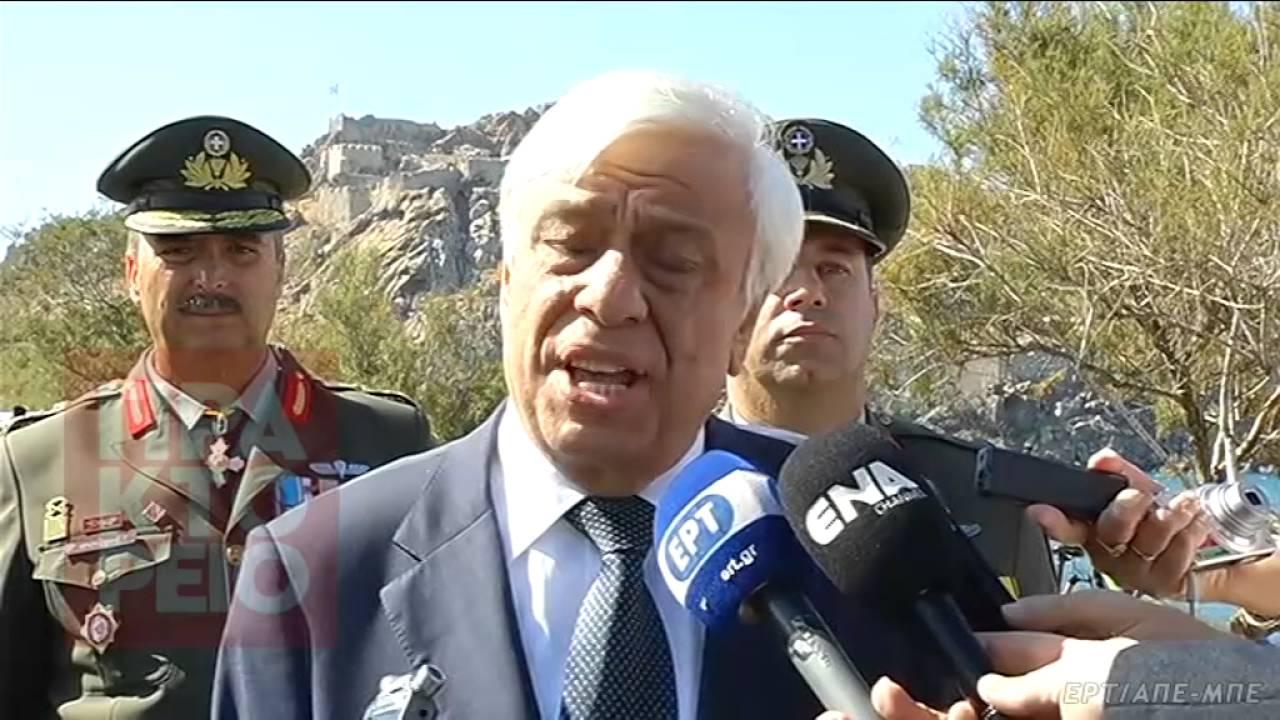 Πρ. Παυλόπουλος: Καθοριστικής σημασίας η ενότητα για την υπεράσπιση των εθνικών μας στόχων