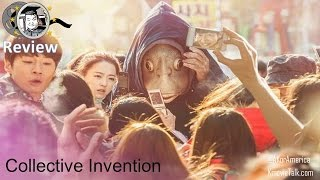 Nonton K Movie Look  Collective Invention  2015               Review Film Subtitle Indonesia Streaming Movie Download