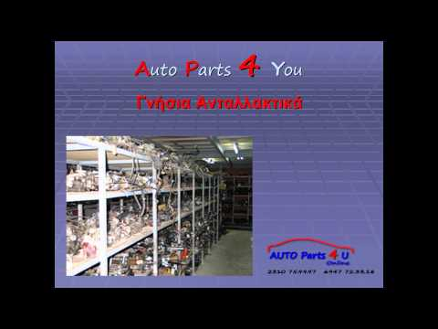 metaxeirismena moto - Ο Χρήστος Καζαντζίδης, υπεύθυνος της επιχείρησης Autoparts 4 U, δραστηριοποιείται στο χώρο του αυτοκινήτου για πάνω από 20 χρόνια....
