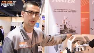 Универсальный токарный станок Metal Master MLM 380x1000