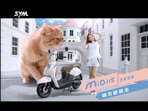 鬼鬼化身新「萌」主   代言三陽Mio全新車款