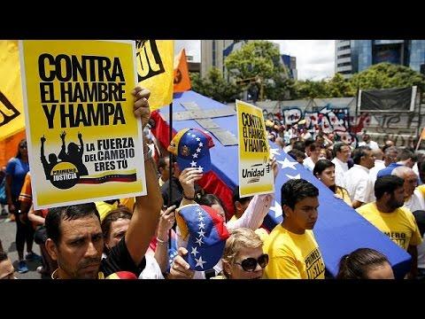 Βενεζουέλα: Αντικυβερνητική διαδήλωση λόγω των ελλείψεων σε βασικά αγαθά