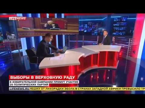 Украина новости ПРАВЫй СЕКТОР ХОЧЕТ ЗАХВАТИТЬ ВЛАСТЬ НА УКРАИНЕО