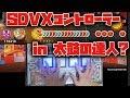 SDVXコントローラーでPS4太鼓の達人にプレイ