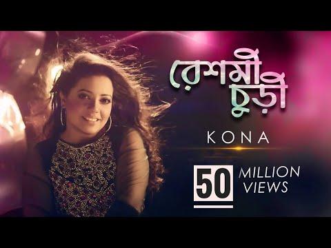 Reshmi Churi | KONA | Bangla new song
