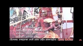Dukha Kastha by Deepak Limbu & Anju Panta