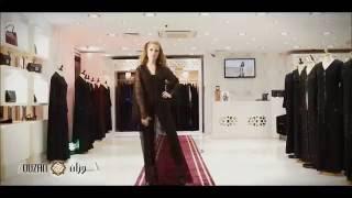 Wedding Abaya's From Louzan